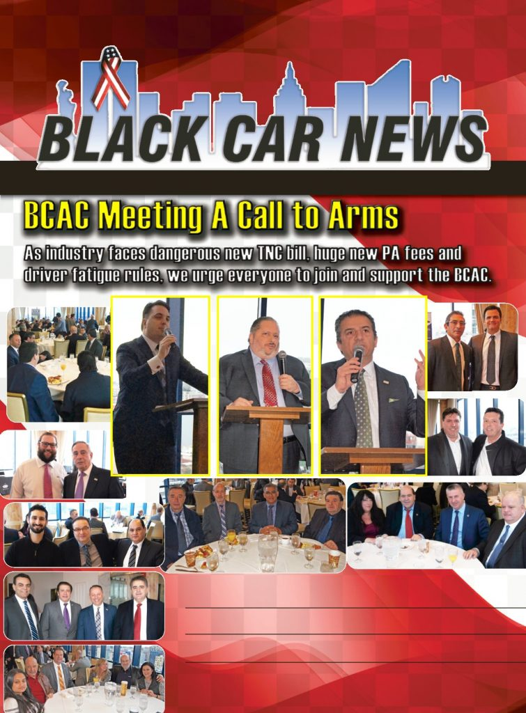 Black Car News - February 2017