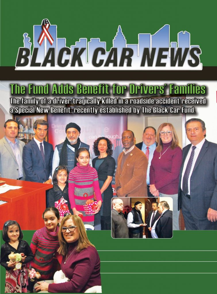 Black Car News - March 2017